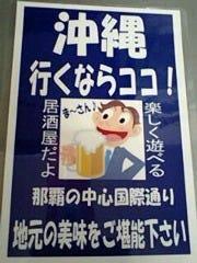 スポーツ居酒屋 Jスタジアム