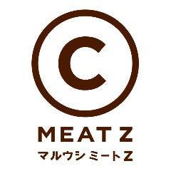 焼肉×バル マルウシミートZ 西新橋店
