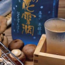 こだわりの日本酒・全国各地の地酒
