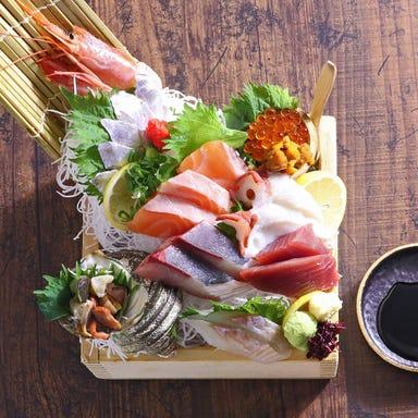 寿司ろばた八條  メニューの画像