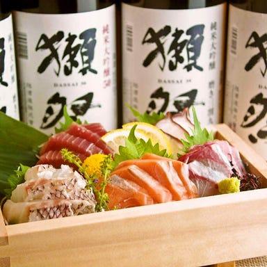 川崎 個室居酒屋 漁師の台所 海佐丸  コースの画像