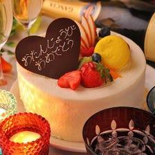 誕生日&記念日にサプライズOK♪