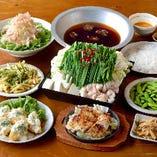 【コース】 博多名物もつ鍋を囲んで会話に華を咲かせましょう