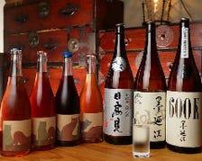店主が選りすぐった日本酒を全国から