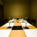 テーブル席完全個室