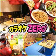 カラオケZERO 東天満店