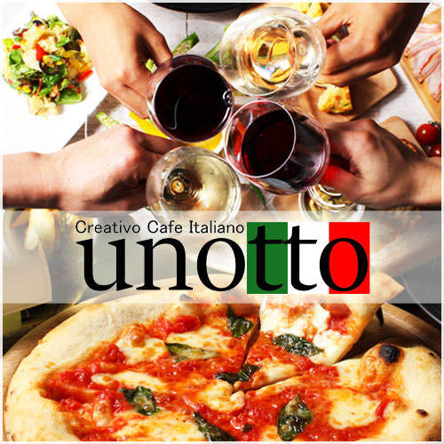 Creativo Cafe Italiano unotto