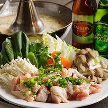2H飲み放題付!ベトナムの定番料理と鍋でほっこり♪《フーンナムチキン鍋コース》[全7品]