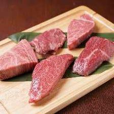肉塊が嬉しい上質の部位