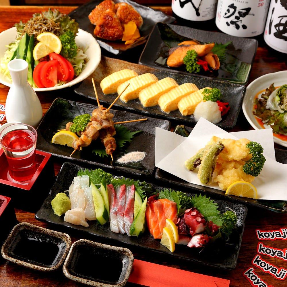 【飲み放題付】宴会コース 全8品のお料理3,000円~ご用意♪