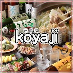 居酒屋 koyaji(こやじ) 下鴨店
