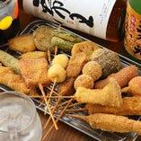 本場大阪の串揚げの味をご堪能ください! 約40種揃えてます。