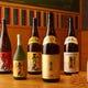 日本酒は、京都伏見玉乃光のみの扱いです 熟練の味をご堪能あれ