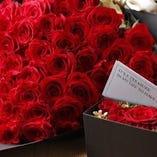 【記念日】プロポーズや誕生日、お祝いプラン多数