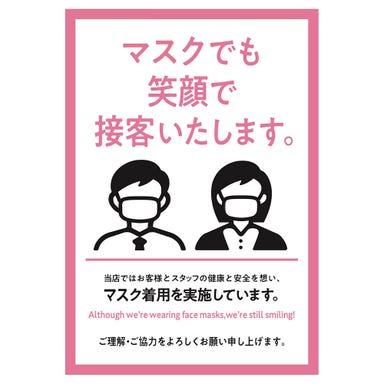LUCIS GARDEN 恵比寿 by 東天紅  こだわりの画像