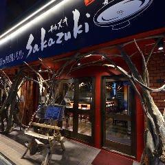 和風バル sakazuki
