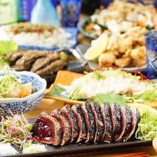 鶏モモの藁焼きやふんわり出汁巻き玉子等9品『宴-うたげ-コース』2H飲み放題◆4350円⇒3850円