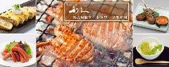 牛たん炭焼利久 名古屋駅ゲートタワープラザ店