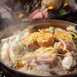熱々の『あんこう鍋』で身も心もほっこり温まってください