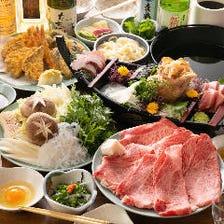 《記念日やデートにお薦め》仙台牛すき焼き、刺し盛、天ぷら〈全6品〉仙台牛すき焼きプラン