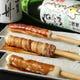 きりたんぽ。醤油、味噌、肉巻きの3種類
