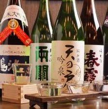 【厳選3種】秋田の純米酒呑み比べ