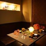 食べ飲み専門店 個室 創作和食居酒屋 ゆずの小町 布施店