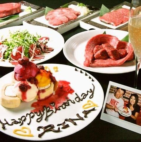 記念日・誕生日!スパークリングワイン付♪記念日コース5000円