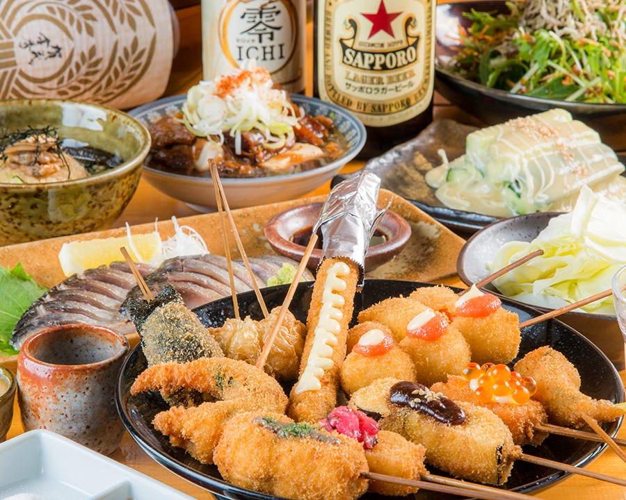 120分飲み放題付 4000円ご宴会コースございます!