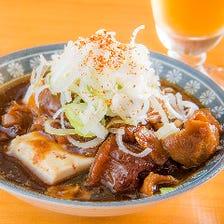 名物牛スジ豆腐などの逸品料理