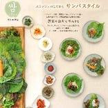 サンパ(包み野菜ご飯)