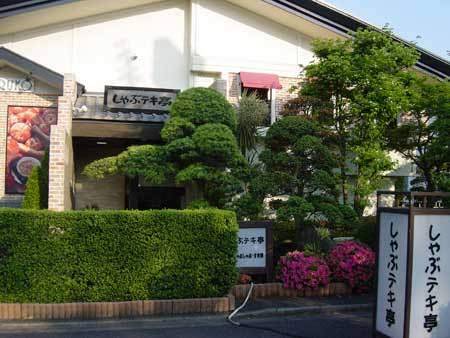 木々に囲まれた 環七沿いの江戸川区の隠れ家 駐車場多数あり
