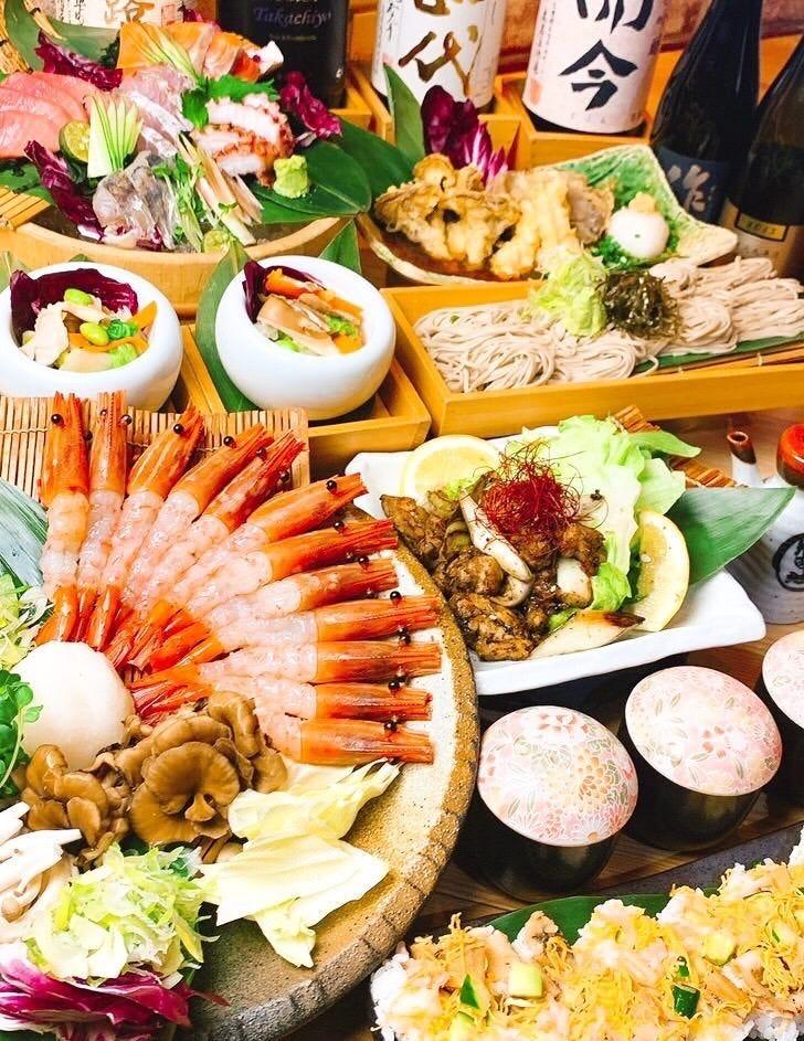 ■大満足の宴会プランご用意!■