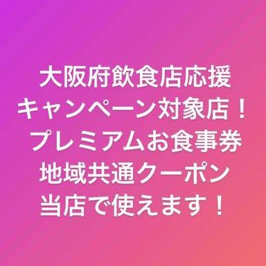 創作料理×レモンサワーの店 貝と海老そして蟹 心斎橋  こだわりの画像