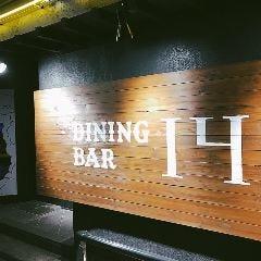 DINING BAR 141