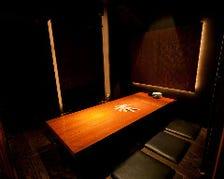◆半個室◆堀炬燵式◆6名様席