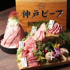 炭火焼肉・にくなべ屋 神戸びいどろ 三宮駅前店