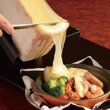 道東の「酪農」から生み出される美味