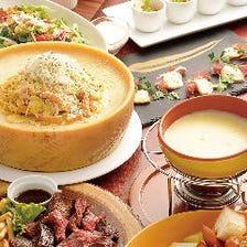 選べる鍋プラン宴会コースをご用意!