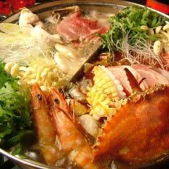 台湾小皿料理 故宮 渋谷道玄坂本店