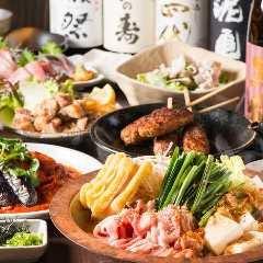 和モダン個室&創作料理 いちごく-ICHIGOKU- 八丁堀本店