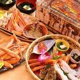 【姉妹店】かに料理なら梅田の北よし