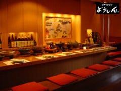 京の和食屋 ようしん