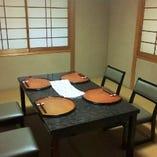 【お座敷個室(2~8名様×6部屋)】※椅子テーブル席・座布団席がお選びいただけます。
