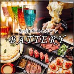 ラクレットチーズと個室の店 BATTERY 蒲田