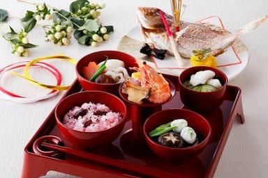 和食 からまつ  メニューの画像