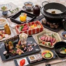 会食・記念日・顔合わせなど 『昼懐石 蒼穹』 ≪全7品≫