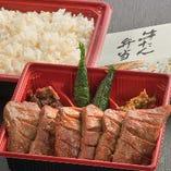 【テイクアウト弁当】 牛たん弁当1,380円お土産にもおすすめ