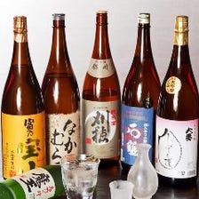 お得な飲み放題  2h999円