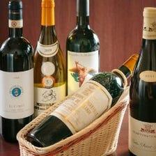 ソムリエ厳選のこだわりワイン